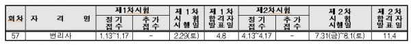 6f9a4e34ef72e5d91e35114b356d90db_1574840046_5501.png